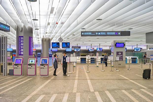 Sân bay quốc tế Đào Viên
