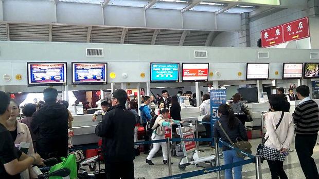 Thông tin các sân bay ở Đài Loan