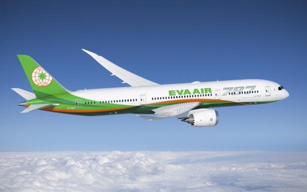 Đặt vé máy bay Eva Air giá rẻ