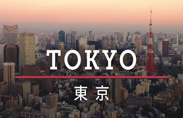 Nhật Bản nới lỏng giãn cách xã hội